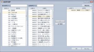 v2.0.18341 予定実績検索 F12 企画