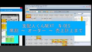 OES_サムネイル