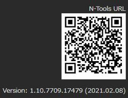 N-tools 1.4 バージョン情報